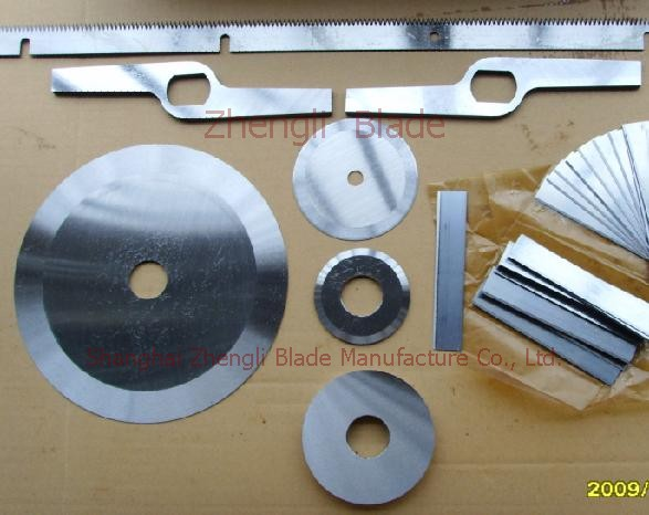 4730 Cable Stripping Knife Pipe Chamfering Knife